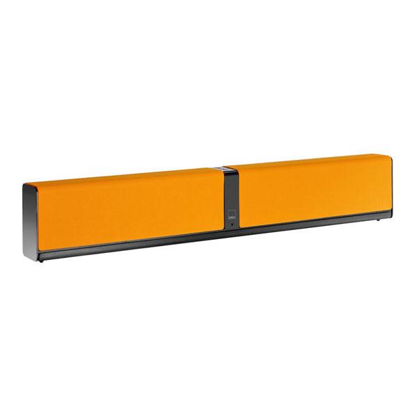 kubik one grille orange finish
